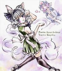 僕彩画 妖夢 猫耳メイド1200px