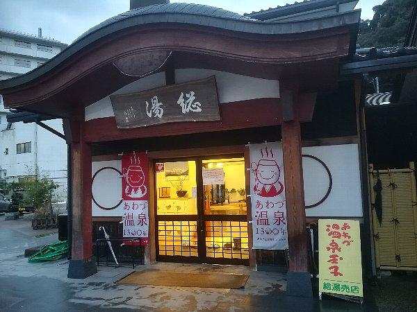 awazusou-kaga-002.jpg
