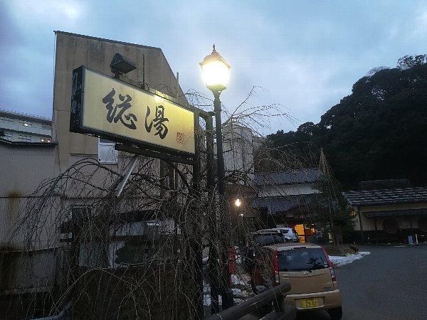 awazusou-kaga-003.jpg