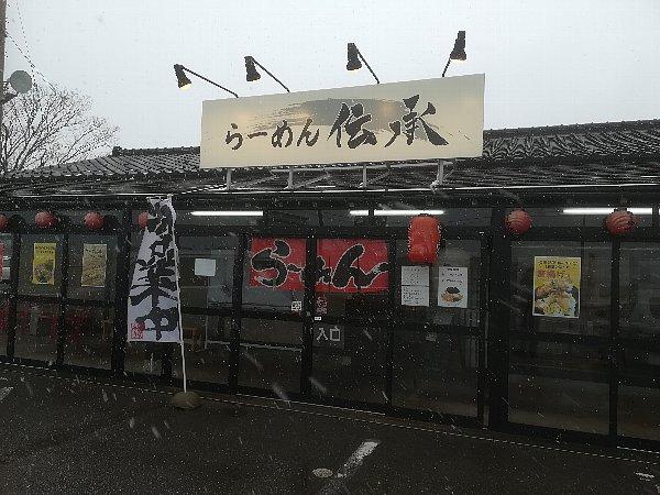 denshou-kanazawa-002.jpg
