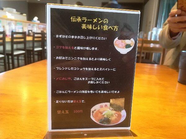 denshou-kanazawa-009.jpg