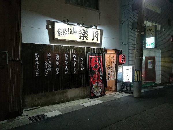 gattsuki-tsuruga-001.jpg