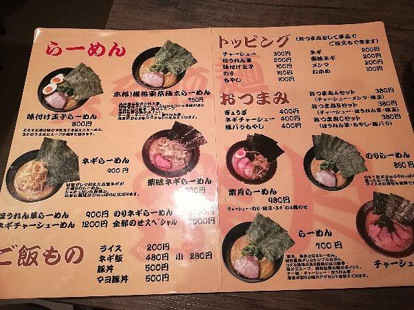 gattsuki-tsuruga-004.jpg