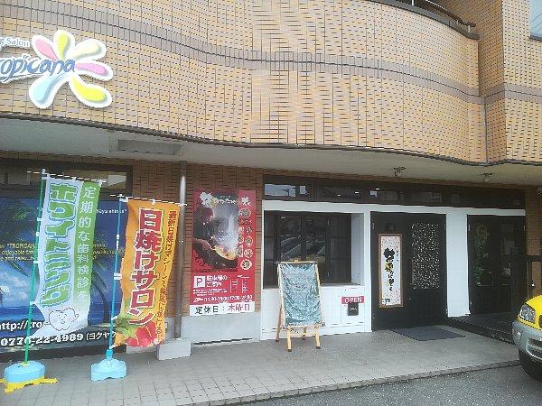 hanahinata-fukui-002.jpg