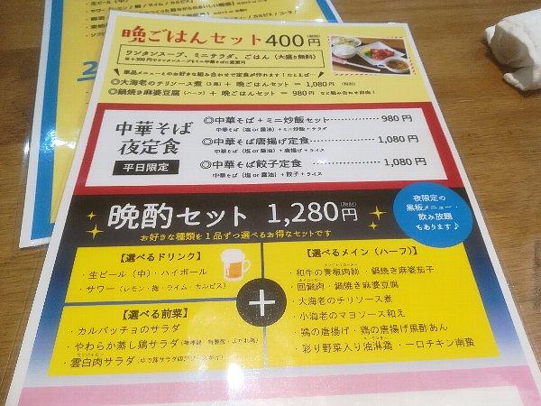 hanahinata-fukui-007.jpg