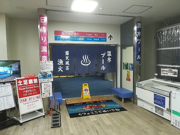 isaribi2-echizen-006.jpg