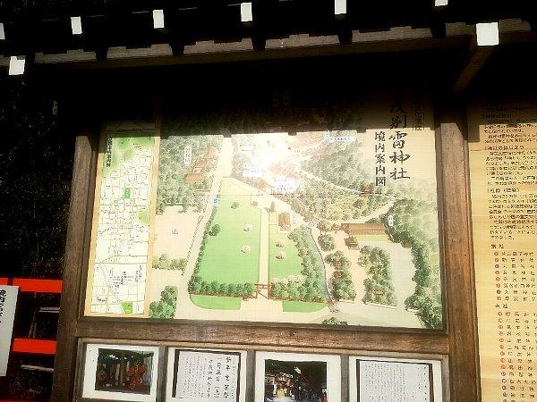 kamigamo2-kyoto-001.jpg
