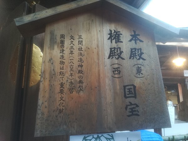 kamigamo2-kyoto-038.jpg