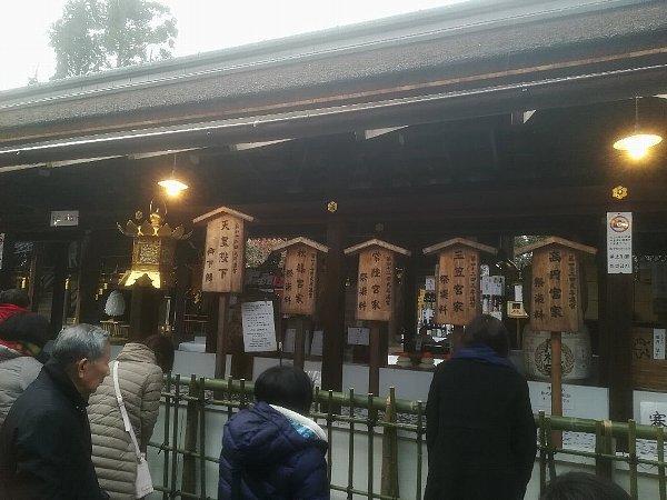 kamigamo2-kyoto-041.jpg