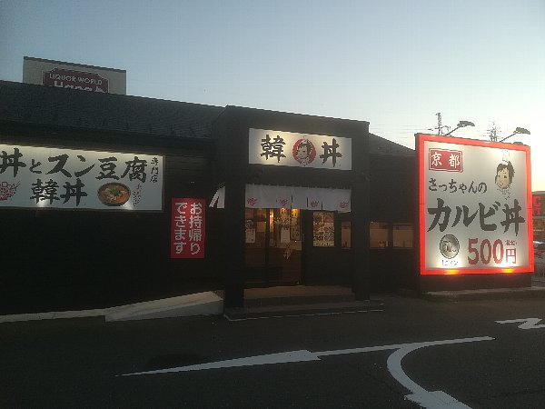 kandon-takefu-002.jpg