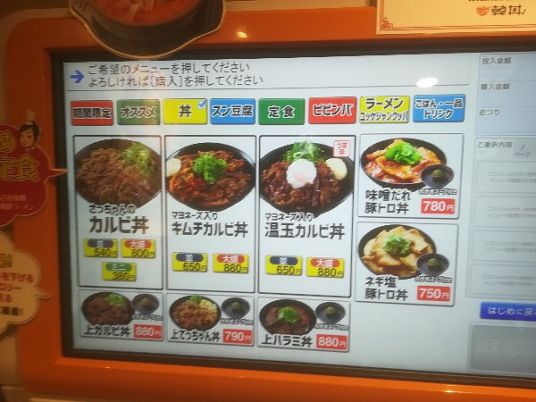 kandon-takefu-004.jpg