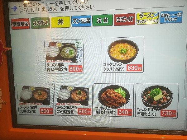 kandon-takefu-005.jpg