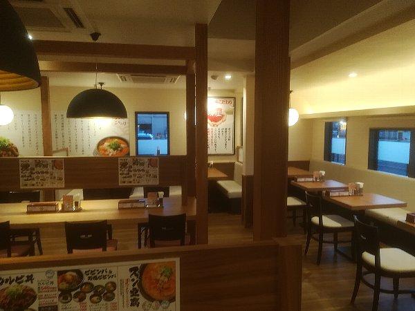 kandon-takefu-007.jpg