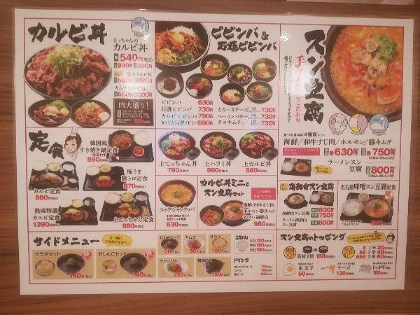 kandon-takefu-010.jpg