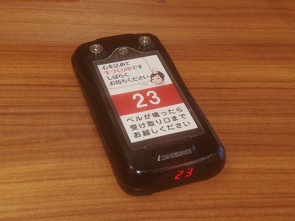 kandon-takefu-012.jpg