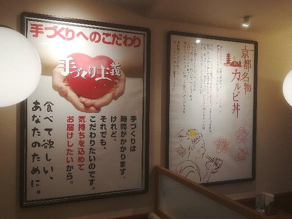 kandon-takefu-013.jpg