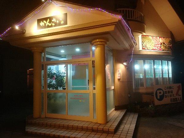 kansai-komatsu-002.jpg