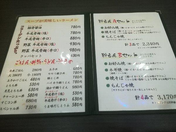 kansai-komatsu-006.jpg