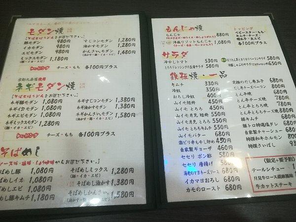 kansai-komatsu-009.jpg