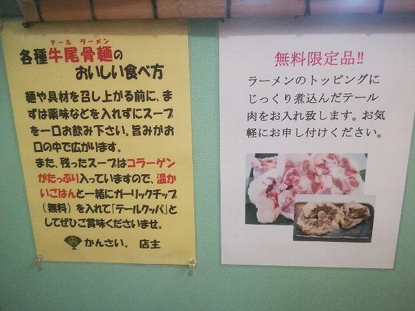 kansai-komatsu-011.jpg