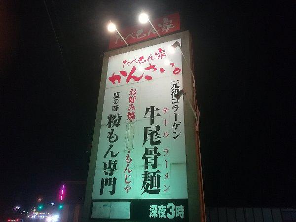 kansai-komatsu-022.jpg
