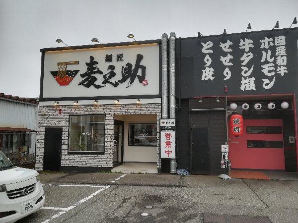 muginosuke-fukui-001.jpg