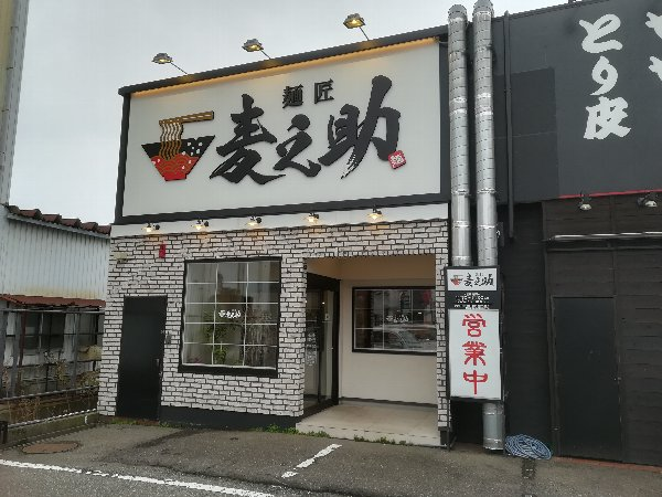 muginosuke-fukui-004.jpg