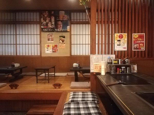 otafuku-fukui-008.jpg
