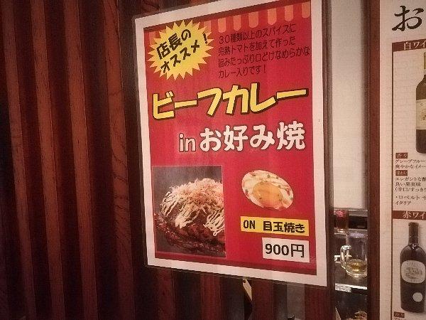 otafuku-fukui-010.jpg