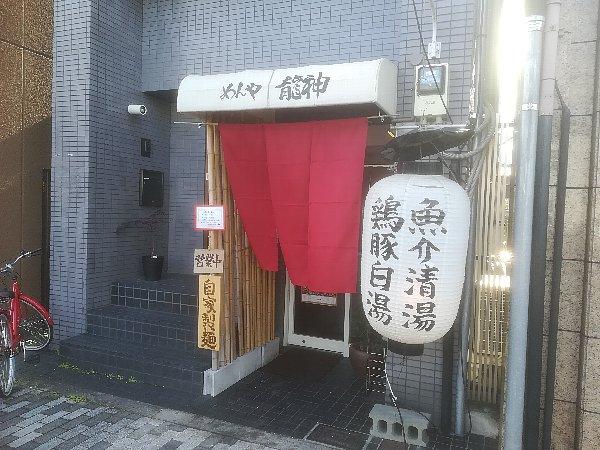 ryujin-kyoto-003.jpg