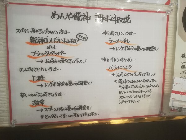 ryujin-kyoto-009.jpg
