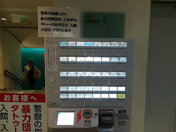 sanpia2-tsuruga-006.jpg
