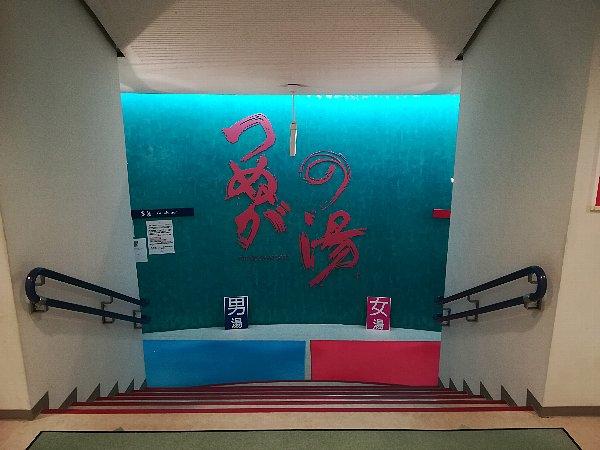 sanpia2-tsuruga-008.jpg