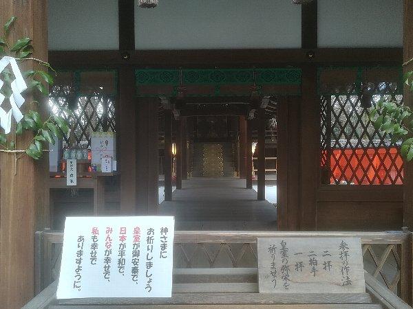 shimogamo-kyoto-031.jpg
