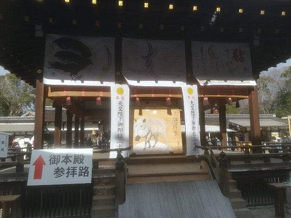 shimogamo-kyoto-070.jpg