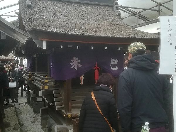 shimogamo-kyoto-082.jpg