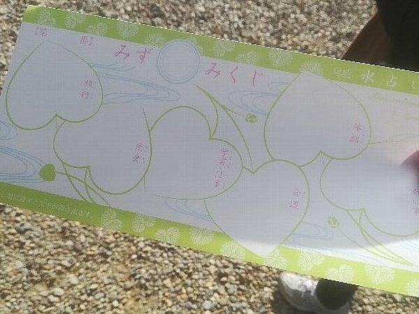 shimogamo-kyoto-117.jpg
