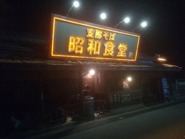 showa-komatsu-002.jpg