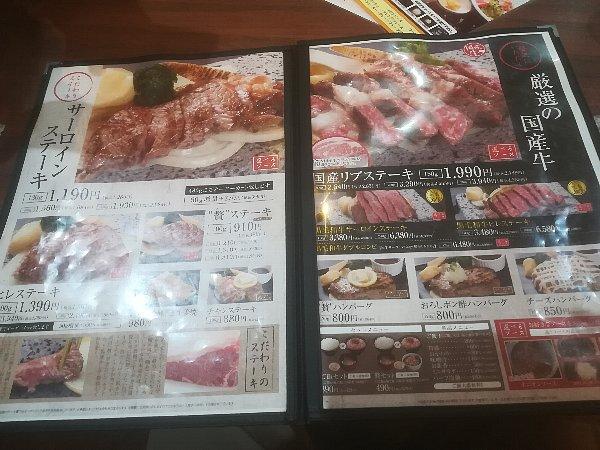 steakzei-fukui-009.jpg