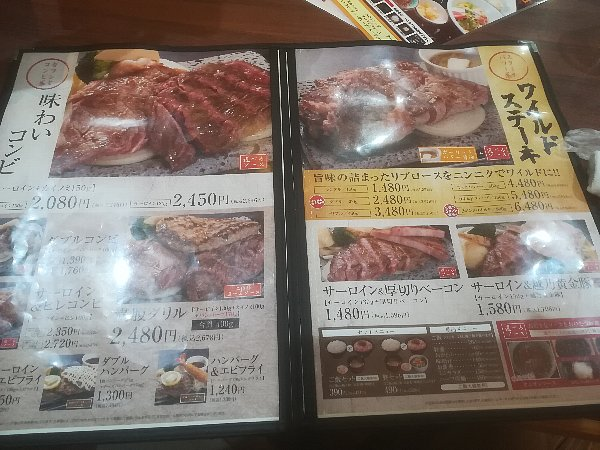 steakzei-fukui-010.jpg