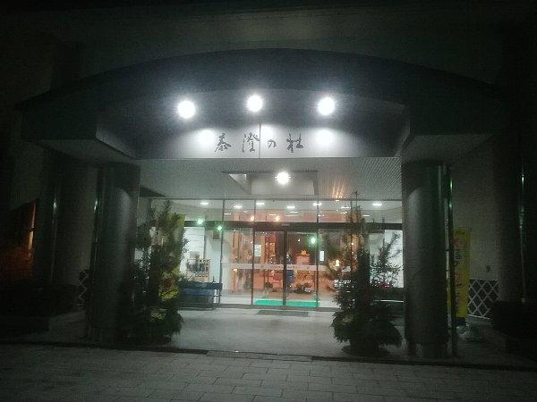 taicho3-echizen-002.jpg