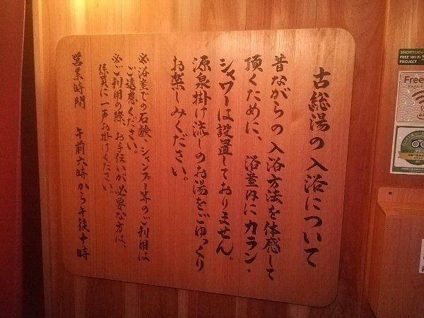 yamashirosou-kaga-014.jpg