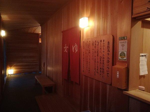 yamashirosou-kaga-015.jpg