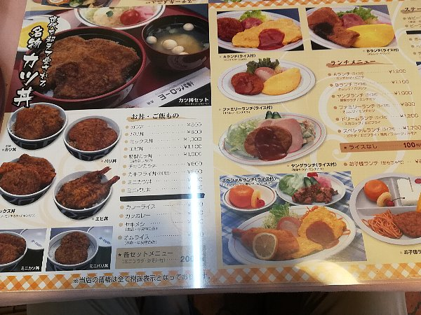 yoroppaken-okayama-001.jpg