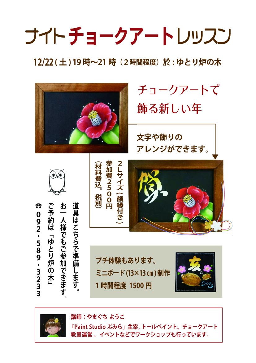 201812051746330fc.jpg