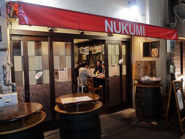 181201-nukumi-02-S.jpg