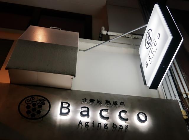 181205-Bacco-01-S.jpg