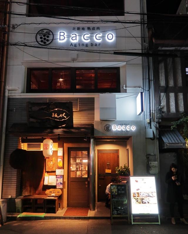 181205-Bacco-20-S.jpg