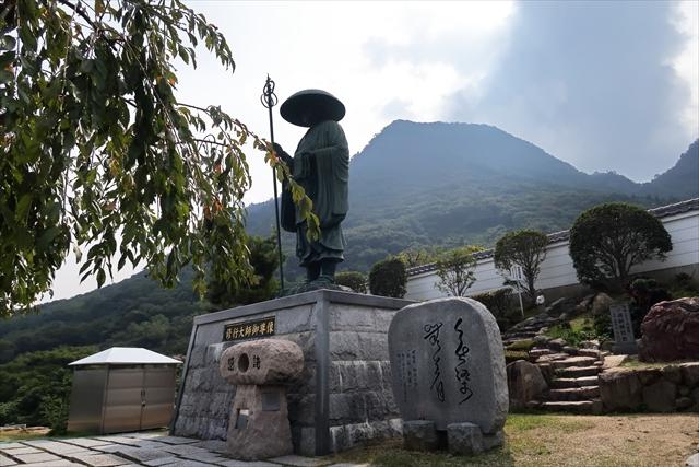 181017-すずめ庵-04-S
