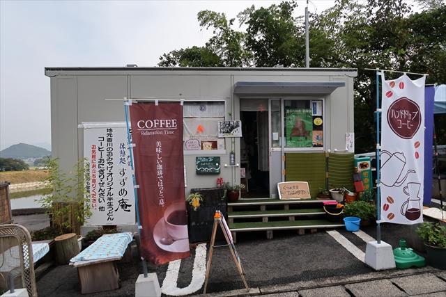 181017-すずめ庵-12-S